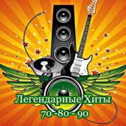 Super Rock Hits (Rock - Blues -Art - Glam - Pank - Hard........)